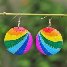 'Rainbow 2